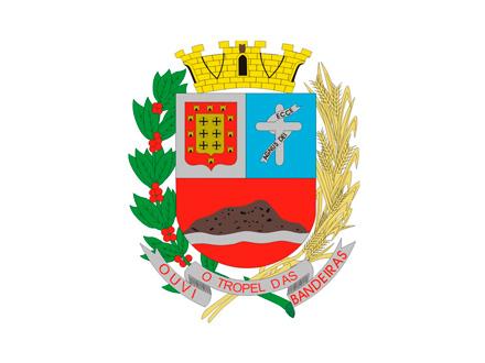 Prefeitura de Atibaia