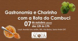 Rota do Cambuci no Espaço Vivências & Convivências @ Instituto Acqua | São Paulo | Brasil